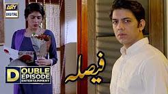 Faisla - Episode 17 & 18 - 31st October 2017 - ARY Digital Drama