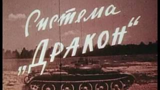 СССР и Россия против НАТО. Ударная сила. 001 выпуск. Лазерная война.