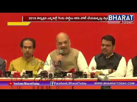 BJP & Shiv Sena Alliance For Lok Sabha Polls | Live UpDates | Bharat Today