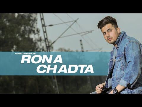 Rona Chadta : Guri Purewal | Ranjha Yaar | (Official) New Punjabi Song 2019 | StereoNation World