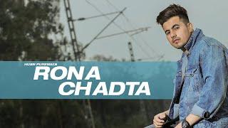Rona Chadta : Husn Purewal   Ranjha Yaar   (Official) New Punjabi Song 2019   StereoNation World