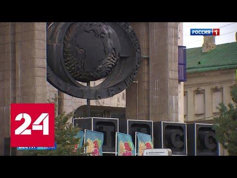 ТАСС работает без остановки уже 115 лет - Россия 24
