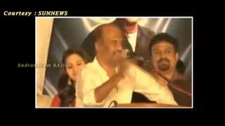 Superstar Rajinikanth Superb Speech Collections | Must Watch | Endrendrum RAJINI