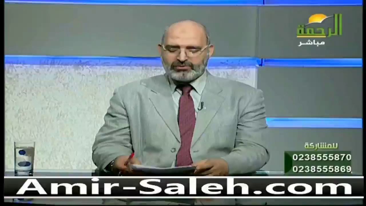 وصفة للغدة الدرقية | الدكتور أمير صالح
