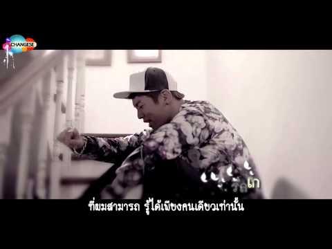 [HD/KARAOKE] Phantom - New Era (Feat.NAVI)