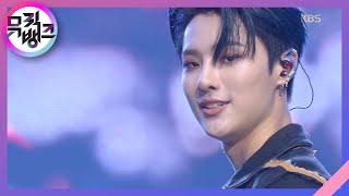 파랗게(BLUE) - WOODZ(조승연) [뮤직뱅크/Music Bank] 20200703