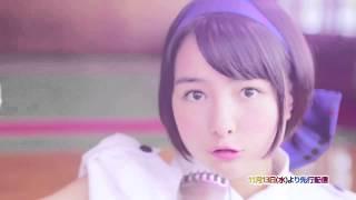乙女新党 お受験ロッケンロール CM15秒 作ってみた葵わかな編 葵わかな 動画 22
