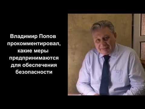 """ЖК """"Анит-Сити"""". Приключения Антоняна и его """"команды"""""""