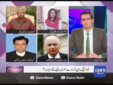 Dusra Rukh - 29 December, 2017 - Dawn News