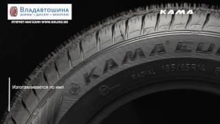 Обзор шины KAMA Euro 236