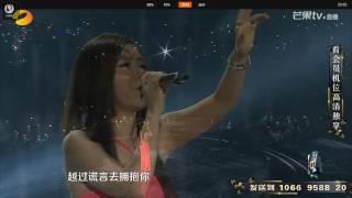 【2016-12-31】 2017湖南衛視跨年-鄧紫棋演唱《光年之外》《夜空中最亮的星》