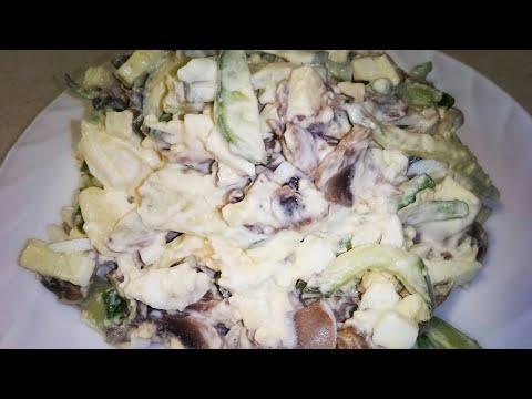 Салат с шампиньонами. Салат с грибами и сыром
