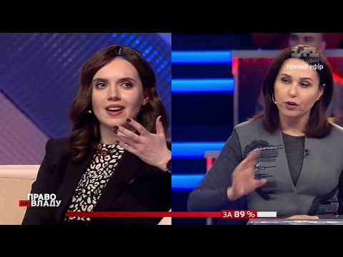 Соколова ставить питання