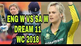 ENG w vs SA w dream 11 team playing 11 world cup 2018 SA w vs eng w dream11 team  MULTI TALENT