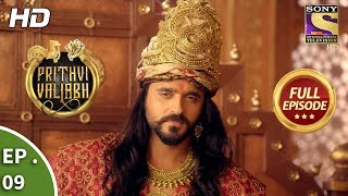 Prithvi Vallabh - Full Episode - Ep 9 - 17th February, 2018