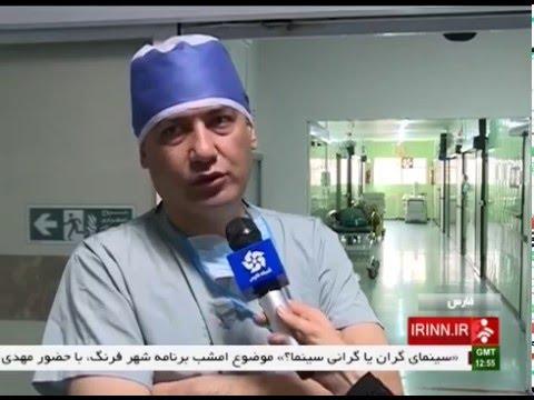 Iran Shiraz hospital the center of Organ transplantation بيمارستان نمازي مركز پيوند عضو ايران