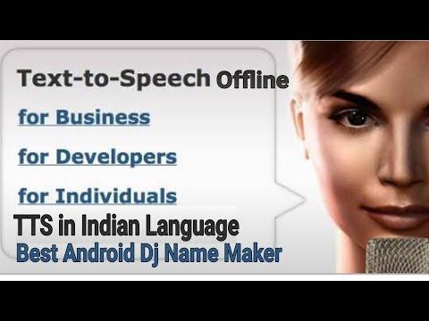 Best TTS || TEXT-TO-SPEECH || In Android || Indian tts Offline