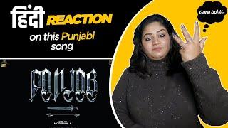 Reaction on Panjab ( My Motherland )    Sidhu Moosewala    The Kid     Gold Media   