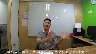 일산 W 더블유 에셋  한국&외국 보험회사 상품 비교선…