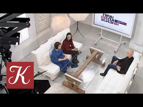 Правила жизни. Эфир от 11.01.18 / Телеканал Культура