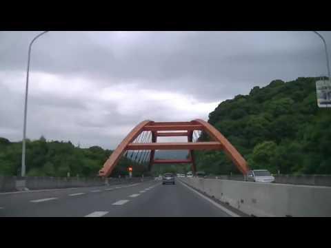 阪和自動車道(和歌山~大阪)Hanwa motorway (Wakayama~ Osaka)