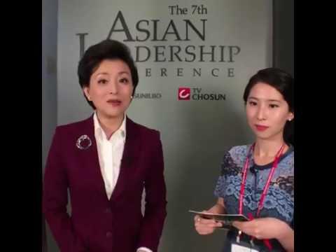 1일차 양란(Yang Lan) [아시안리더십콘퍼런스(Asian Leadership Conference, ALC2016)