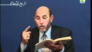 تاريخ الإسلام - الحلقة رقم 43