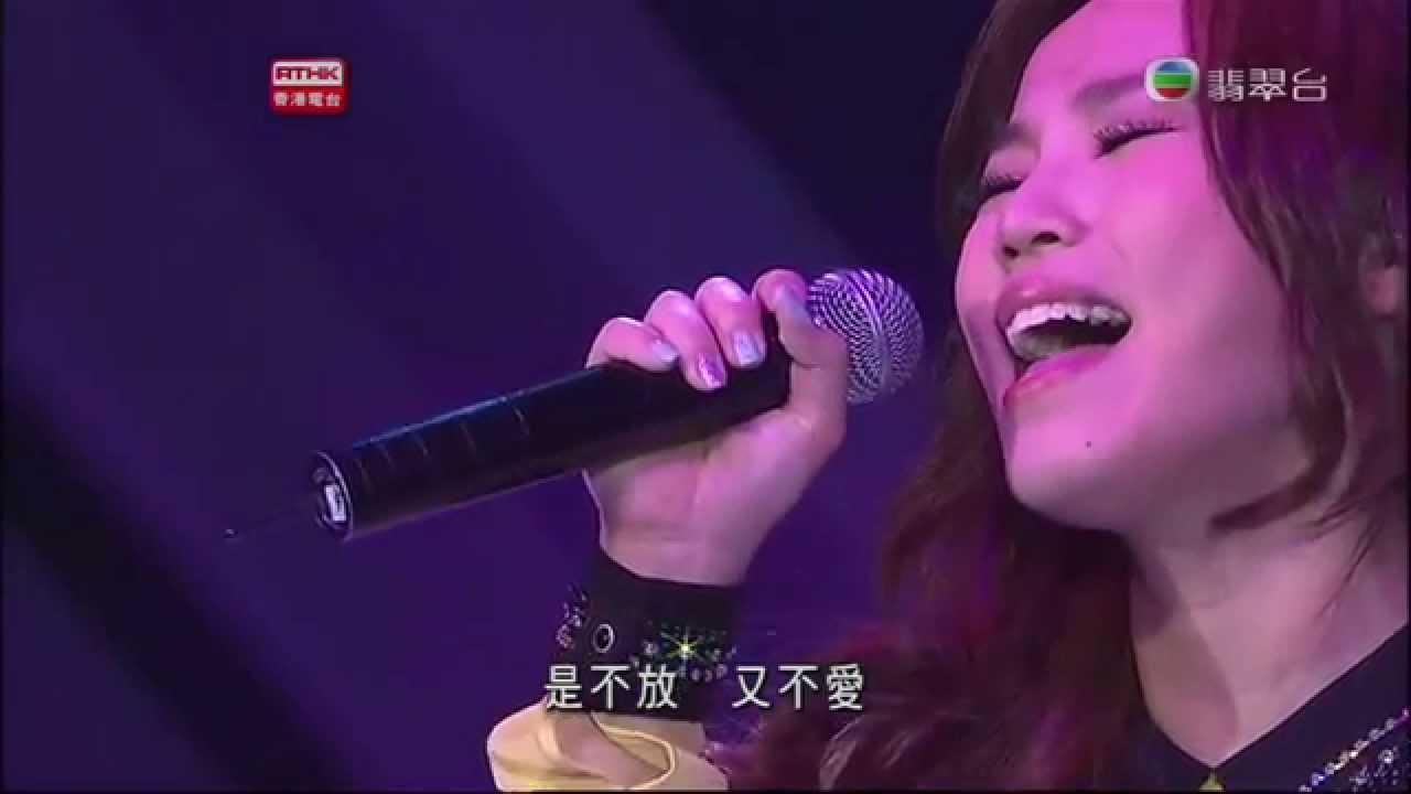(24/08/2014) 李佳薇 Jess Lee - 像天堂的懸崖 (太陽計劃2014) - YouTube