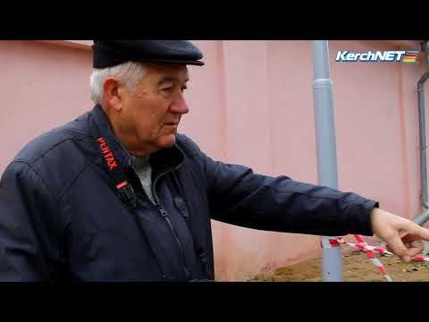 kerchnettv: По только что отремонтированному двору течет канализация