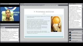 Медицинская реабилитация больных с диагнозом РМЖ 1(, 2013-10-30T13:55:44.000Z)