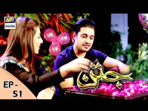 Jatan - Episode 51 - 29th January 2018 - ARY Digital Drama