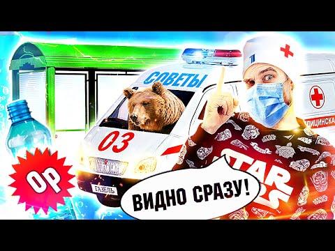 Треш ОБЗОР лайфхаков от ПЕРВОГО канала - КАК согреться ЛЕТОМ и сделать мыло в ЛЕСУ