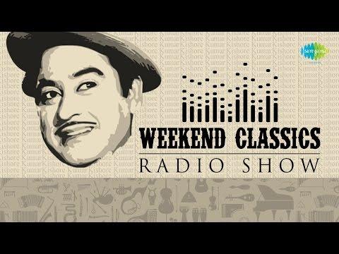 Weekend Classics Radio Show | Kishore Kumar Bengali Special | Kichhu Galpo,Kichhu Gaan