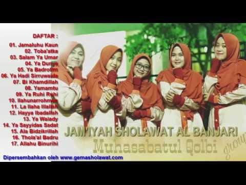 Full Album Sholawat Terbaik Muhasabatul Qolbi (Musik Hadrah Indonesia Terbaru) HQ