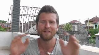 Полгода на Бали (0) - Вступление. Что это за видео блог?