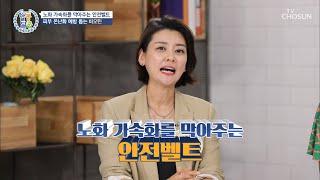 방부제 미모 이현영의 비결✨ 흡수율 84%! 「어류 콜…