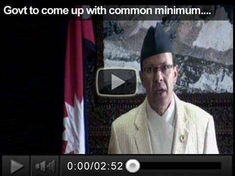 Govt to come up with common minimum program Tuesday