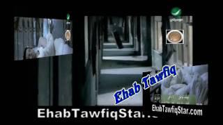 ehab-tawfiq-star