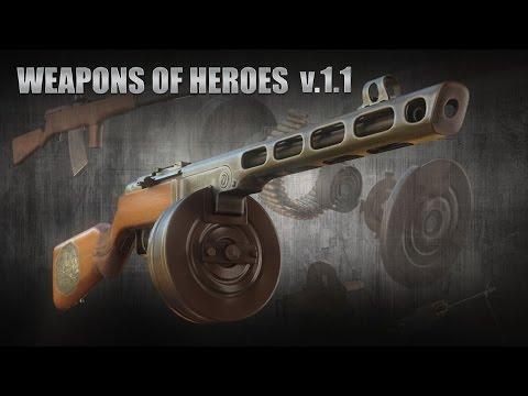 Оружие героев  Виртуальный интерактивный музей оружия 3D   новый проморолик