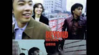 Beyond - 情人(國)