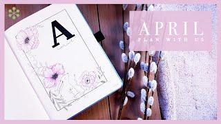 Plan With Us April 2019 | Dingbats* Notebooks Easter Setup