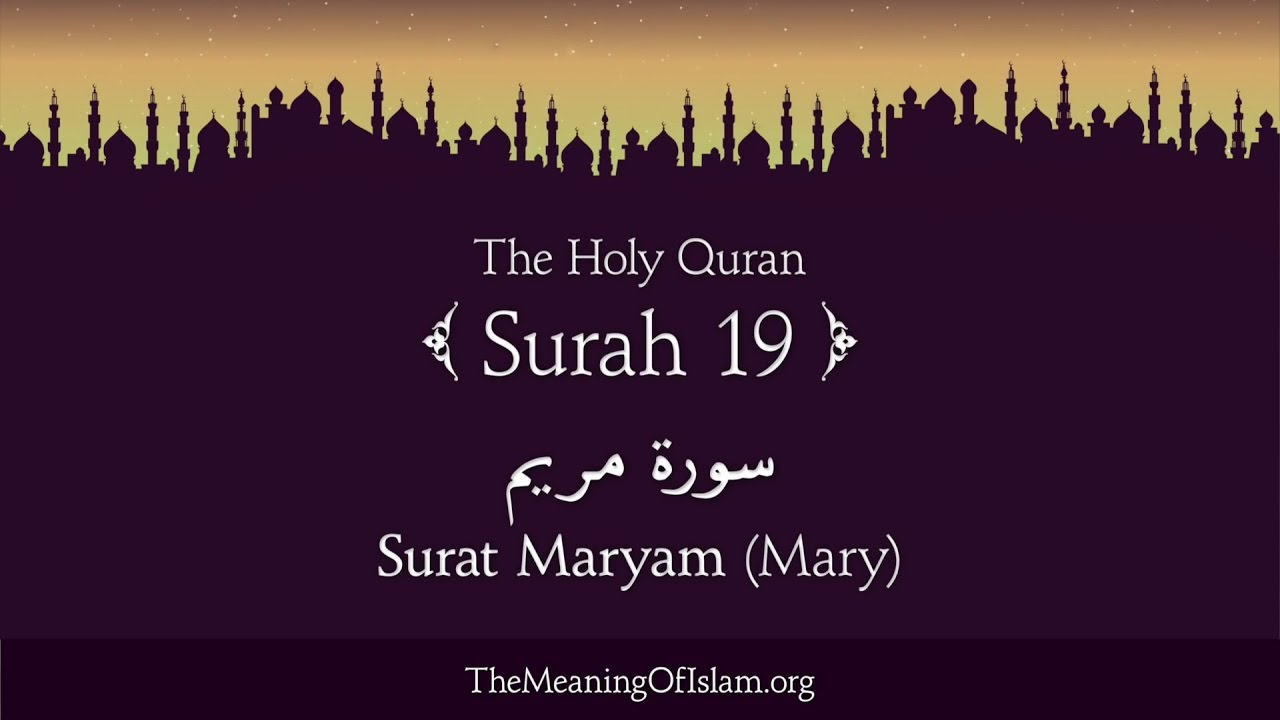 Surah Maryam Mary Arabic and English translation HD Quran 19
