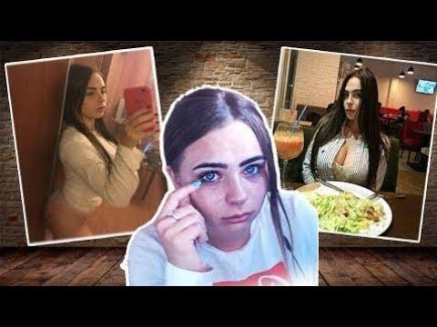 Реакция Михалины на слитые фото!!! Она снималась?