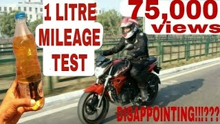 YAMAHA FZ v2  MILEAGE TEST  DISAPPOINTED 