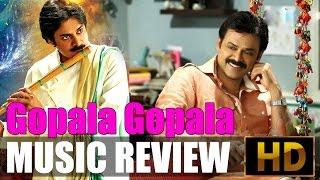 'Gopala Gopala' Songs Review l Pawan Kalyan l Venkatesh l Shreya l Anoop Rubens