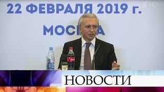 Александр Дюков единогласно избран новым руководителем Российского футбольного союза.