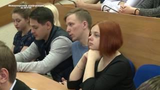 ВГУЭС. Конференция - конкурс научных докладов.