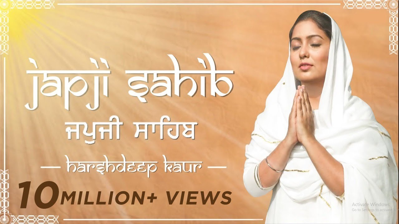 Japji Sahib Full Path by Harshdeep Kaur #1