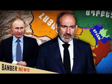 ՊԱՐԱԴՈՔՍԱԼ ԻՐԱՎԻՃԱԿ․ Մոսկվայի հավանական ծրագիրն Արցախում. Ո՞վ կարող է լուծել ճգնաժամը