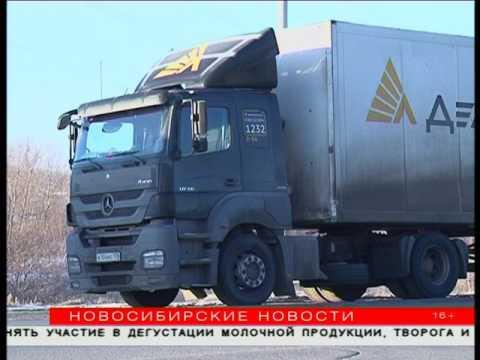 Хитрые дальнобойщики заезжают в Новосибирск, минуя запреты